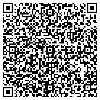QR-код с контактной информацией организации Корпус Альфа