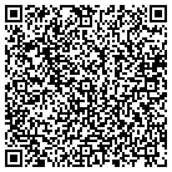 QR-код с контактной информацией организации АТТИ-ЛАЙТ