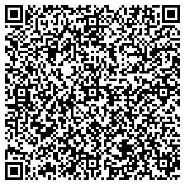 QR-код с контактной информацией организации ГАЛЛА-ПЛЮС