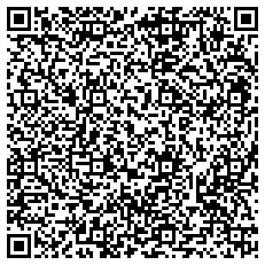 QR-код с контактной информацией организации ТЭК Аркус, транспортно-экспедиторская компания