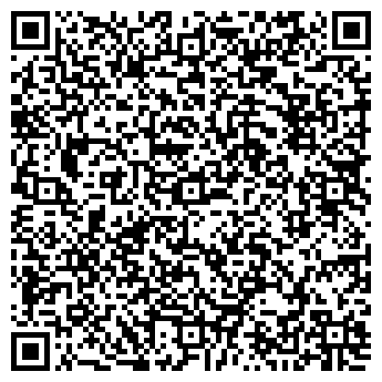 QR-код с контактной информацией организации Корпус Вега