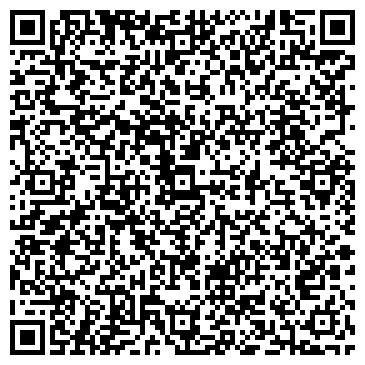 QR-код с контактной информацией организации МАКС-СЕРВИС