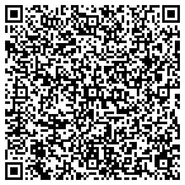 QR-код с контактной информацией организации ООО КРИСТИН