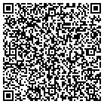 QR-код с контактной информацией организации ТОО АЛГОРИТМ ПРОГРЕССА