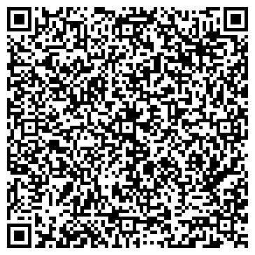 """QR-код с контактной информацией организации ООО ТОО """"Тараз in Trade"""""""