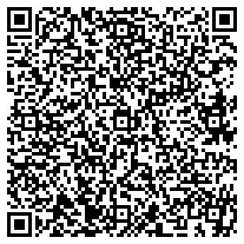 QR-код с контактной информацией организации ЭФМАТОЛ НПО ТОО