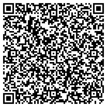QR-код с контактной информацией организации 21 ЭТАЖ