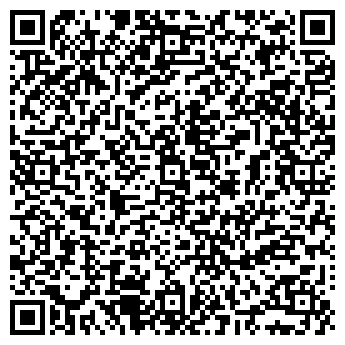 QR-код с контактной информацией организации ПОДМОСКОВНАЯ
