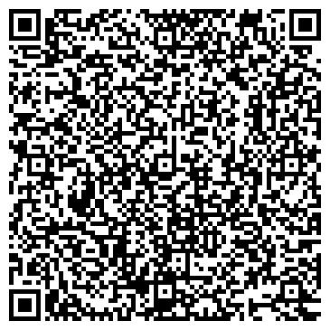 QR-код с контактной информацией организации ЛЮБЕРЕЦКОЕ БЮРО ПУТЕШЕСТВИЙ И ЭКСКУРСИЙ