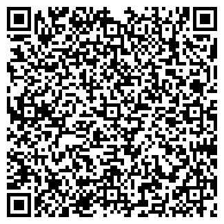 QR-код с контактной информацией организации НА ЗАРЕЧНОЙ