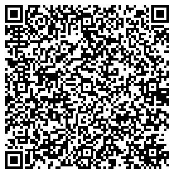 QR-код с контактной информацией организации ЮБИЛЕЙНАЯ ТОО