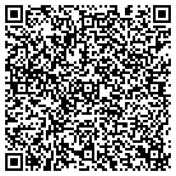 """QR-код с контактной информацией организации ОО """"Life-House"""""""
