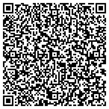 QR-код с контактной информацией организации ООО БухЭкспресс