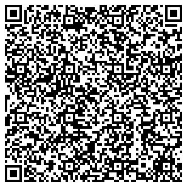 QR-код с контактной информацией организации ИП Ритуальные услуги Караганда
