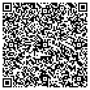 QR-код с контактной информацией организации Немецкая мебель