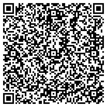 QR-код с контактной информацией организации ПРОМЫШЛЕННО-КОММЕРЧЕСКИЙ КОЛЛЕДЖ