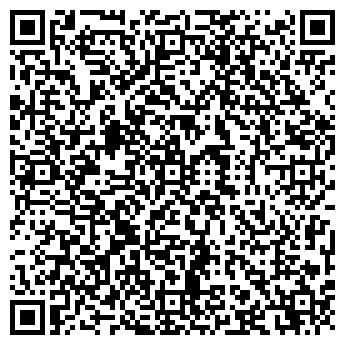 QR-код с контактной информацией организации ЮМАС ТОО