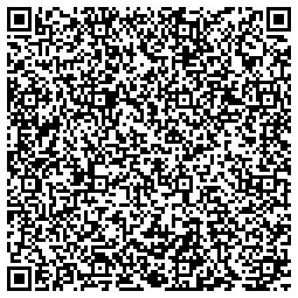 """QR-код с контактной информацией организации ИП Студия креатива """"BiArt"""" (БиАрт)"""
