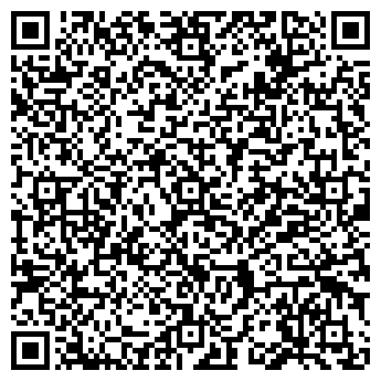 QR-код с контактной информацией организации КАПИТЕЛЬ С