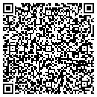 QR-код с контактной информацией организации ЮНА ЛТД