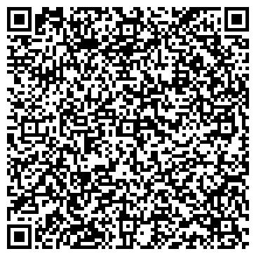 QR-код с контактной информацией организации МЕМОРИАЛЬНЫЙ ДОМ-МУЗЕЙ М. ЦВЕТАЕВОЙ В БОЛШЕВЕ