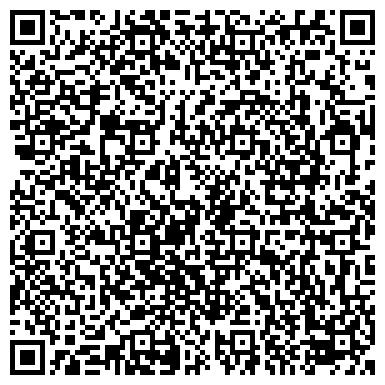 QR-код с контактной информацией организации Студия дизайна Orange Studio