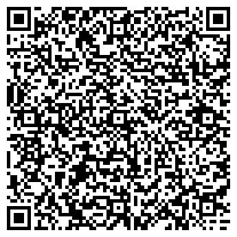 QR-код с контактной информацией организации ФОРТО