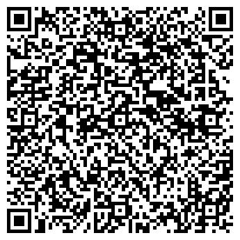 QR-код с контактной информацией организации ВОНВЕЙ РОССИЯ