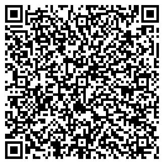 QR-код с контактной информацией организации ООО ВЕНТЕРН