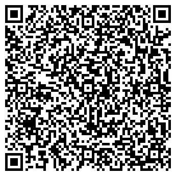 QR-код с контактной информацией организации ч/п Айдин
