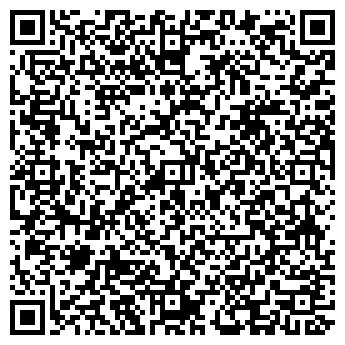 QR-код с контактной информацией организации 3000 оборотов