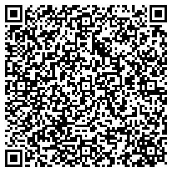 QR-код с контактной информацией организации ЮРАТО ТОО