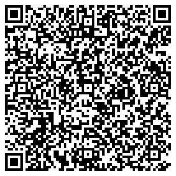 QR-код с контактной информацией организации ООО Арх-Стайл