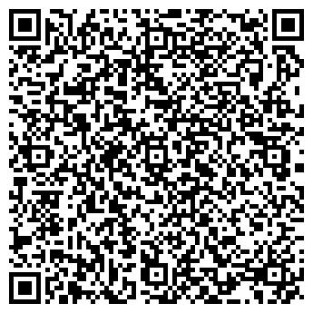 """QR-код с контактной информацией организации ИП """"IT-Complex"""""""
