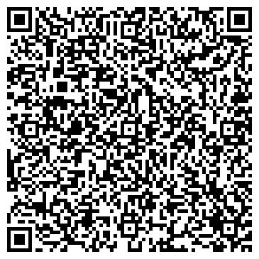 QR-код с контактной информацией организации ООО Bereke Development
