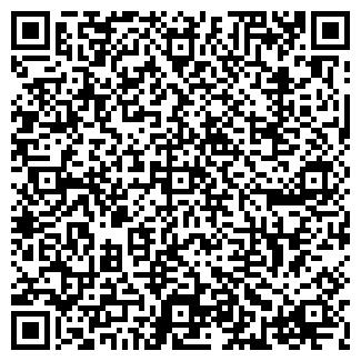 QR-код с контактной информацией организации ООО Клиник+
