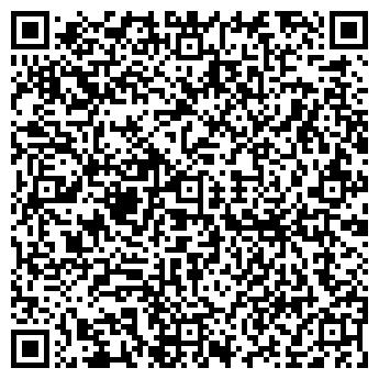 QR-код с контактной информацией организации ЯБЛОНЬКА ТОО