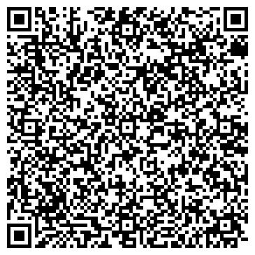 QR-код с контактной информацией организации ООО Профбухучет