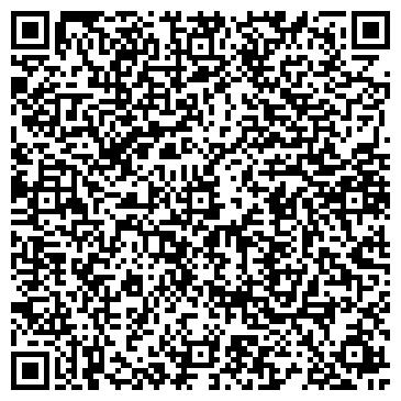 QR-код с контактной информацией организации ООО АК - Ремонт