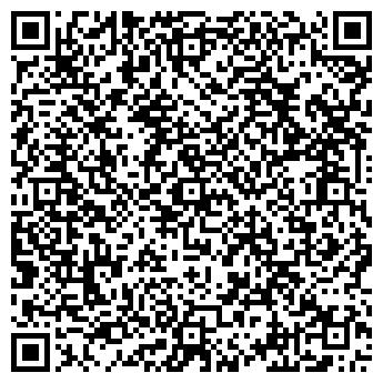 QR-код с контактной информацией организации ООО СОЗВЕЗДИЕ
