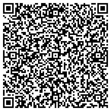 QR-код с контактной информацией организации ТОО Юридический центр