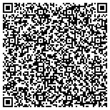 QR-код с контактной информацией организации ОБЛАСТНАЯ ДИРЕКЦИЯ ТЕЛЕКОММУНИКАЦИЙ ОАО КАЗАХТЕЛЕКОМ