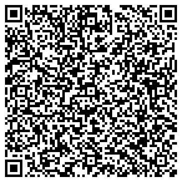 QR-код с контактной информацией организации ТОО Web2print.kz