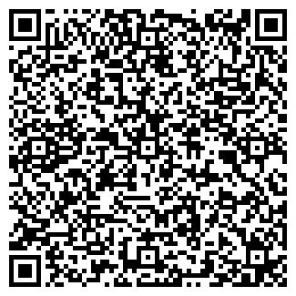 QR-код с контактной информацией организации АРКОНД