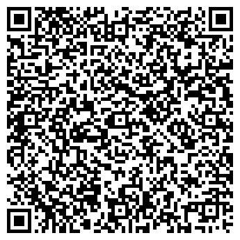 QR-код с контактной информацией организации КРАСИВЫЙ ДОМ