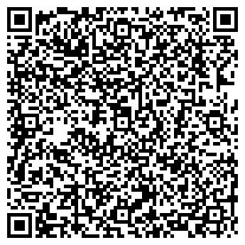 QR-код с контактной информацией организации МОСТРАНСАГЕНТСТВО