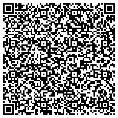 """QR-код с контактной информацией организации ТОО Центр современной медицины """"MEDITERRA"""""""
