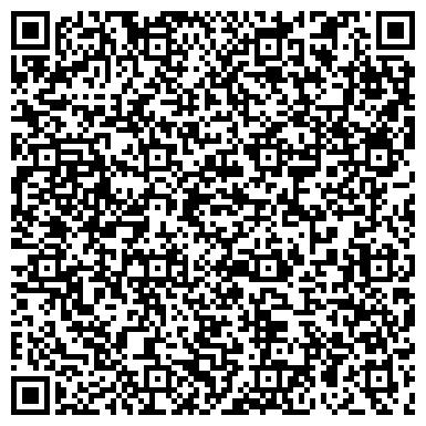 QR-код с контактной информацией организации СЕВЕРО-КАЗАХСТАНСКАЯ КОЛЛЕГИЯ АДВОКАТОВ