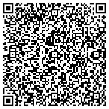 QR-код с контактной информацией организации ТУРИСТ ТУРИСТИЧЕСКАЯ ФИРМА ТОО