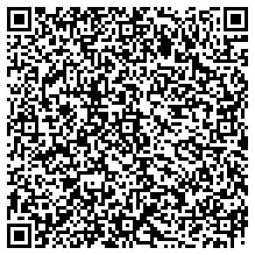 QR-код с контактной информацией организации Учебный центр Profcadr